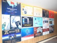 媒体海报墙